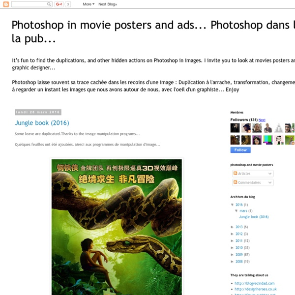 Photoshop in movie posters and ads... Photoshop dans le cinéma e