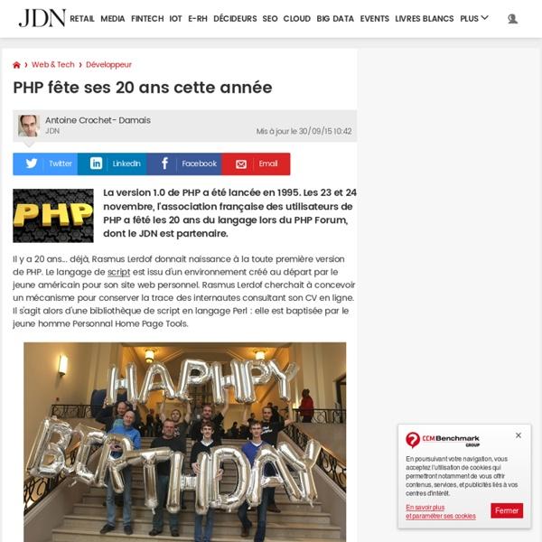 PHP fête ses 20 ans cette année