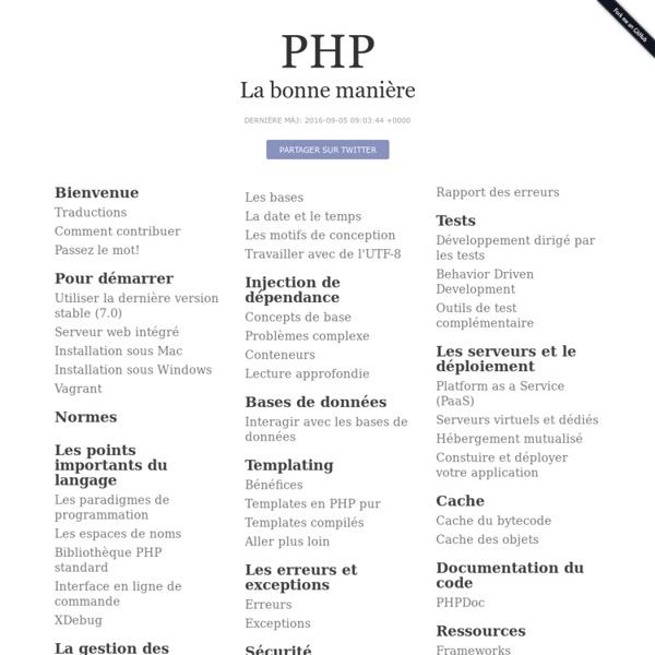 PHP: La bonne manière