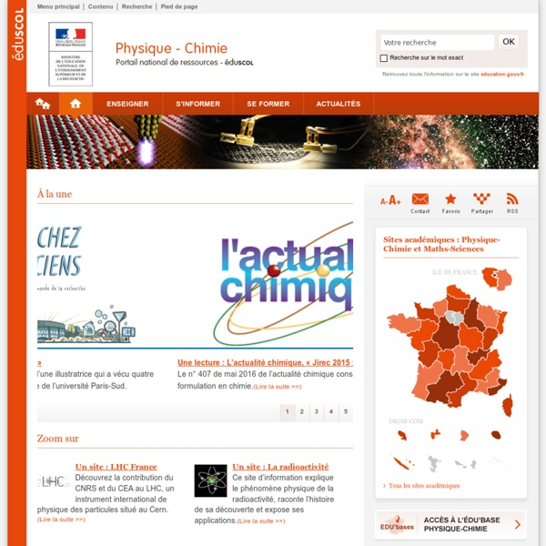 Ressources Nationales Sciences et Techniques de Laboratoire — Éduscol Numérique, le site des professionnels de l'éducation
