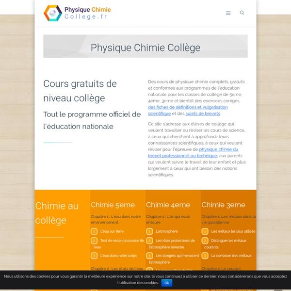 Physique Chimie Collège - cours gratuits
