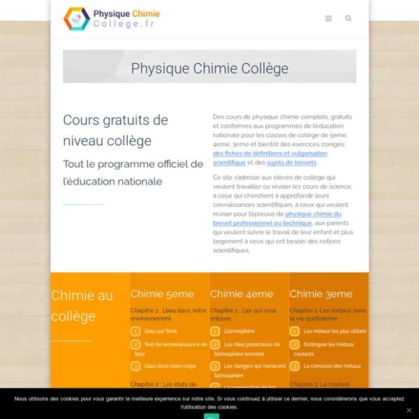 Physique Chimie Collège : cours gratuits