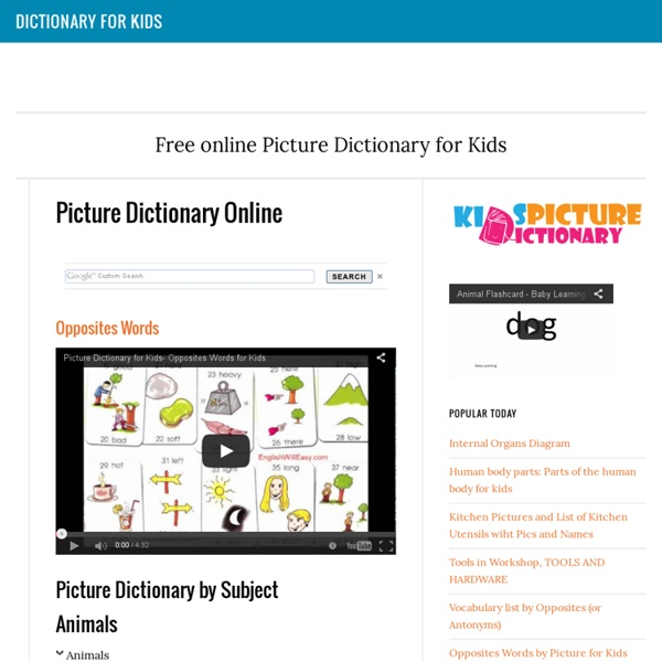 Picture Dictionary Online - Dictionary for Kids