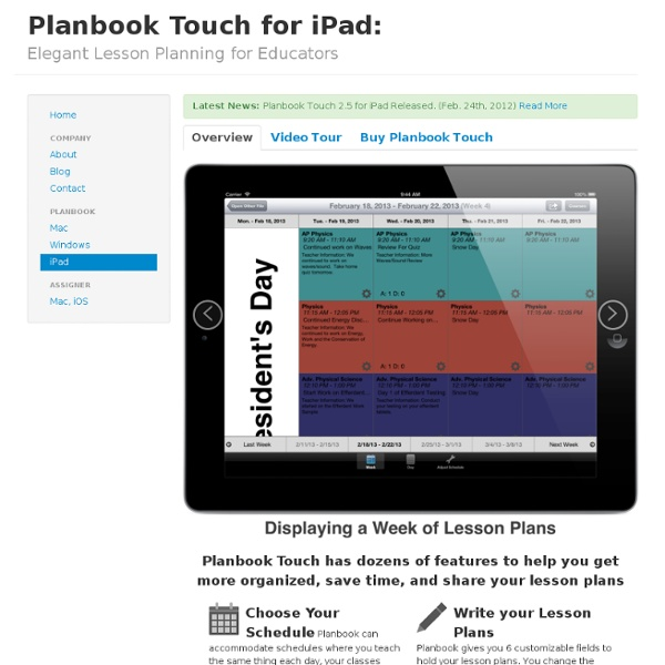 planbook touch ipad lesson plan book app for teachers ForPlan Book App