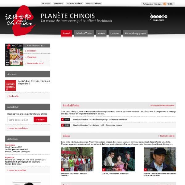 RUB. SITE + RSS Canopé : Planète Chinois
