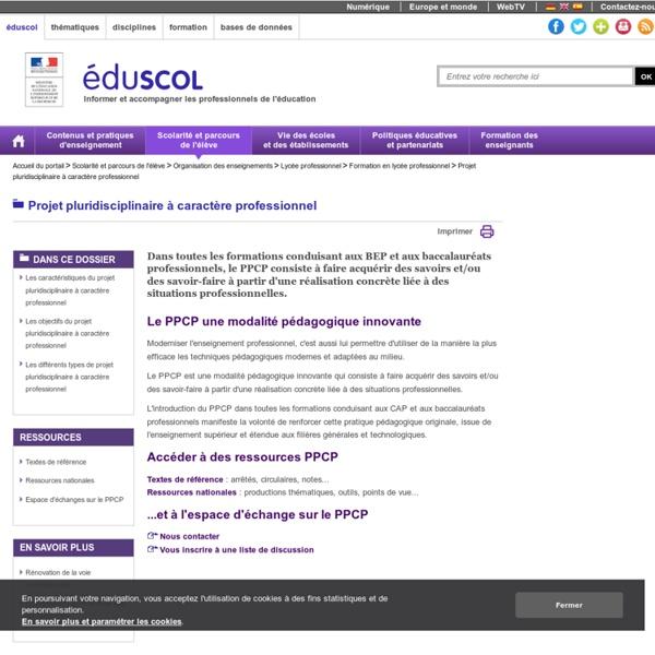 Projet pluridisciplinaire à caractère professionnel (PPCP)