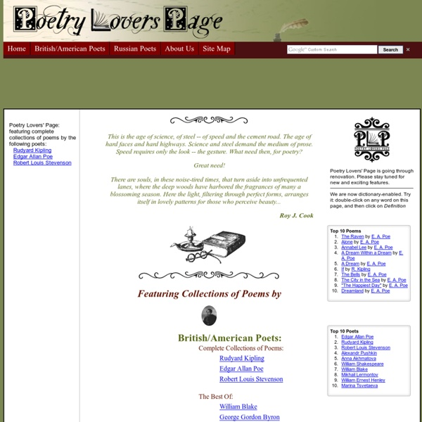 Poetry Lovers' Page