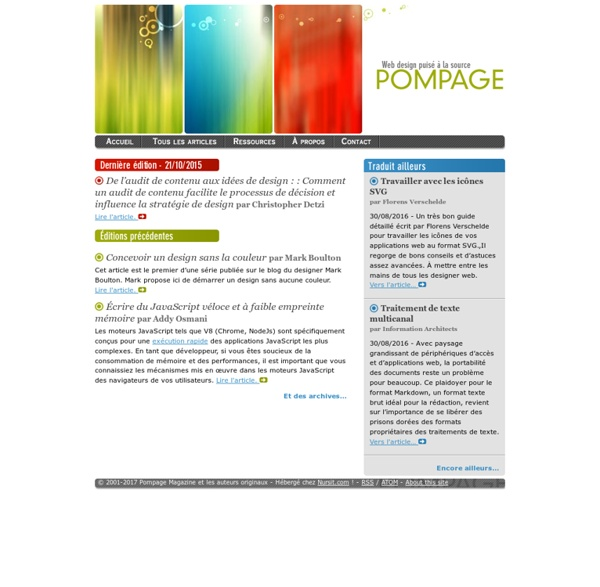 Pompage.net : le web design puisé à la source