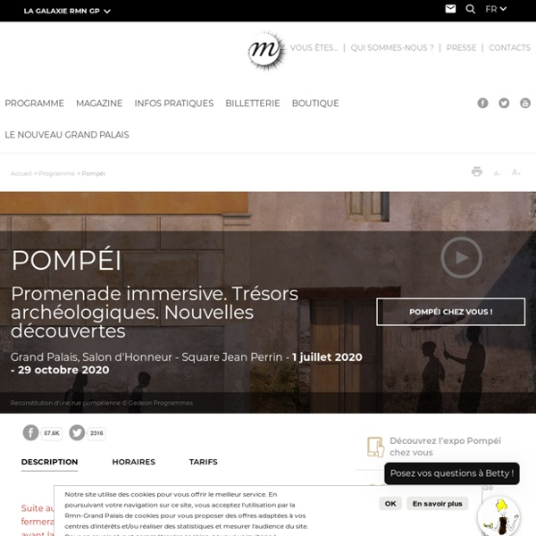 Expo virtuelle : Pompéi