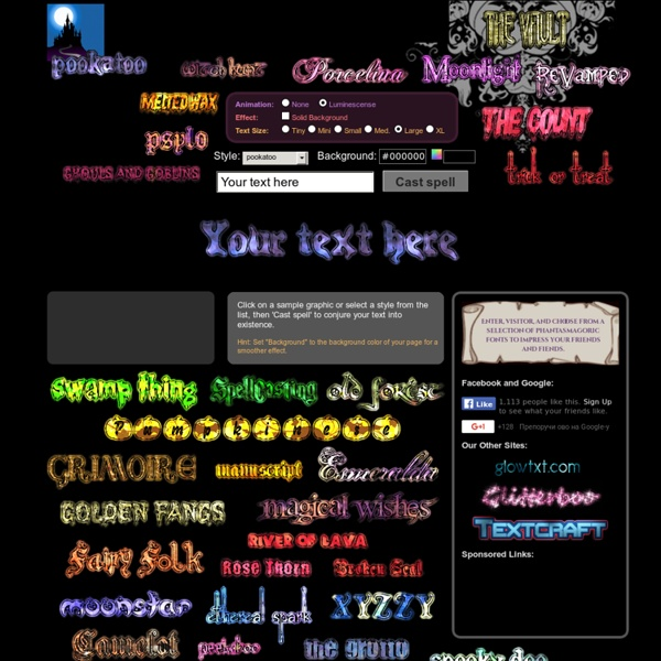 Pookatoo.com - gothic/vampire/fantasy/glittery text maker for your myspace, friendster or blog