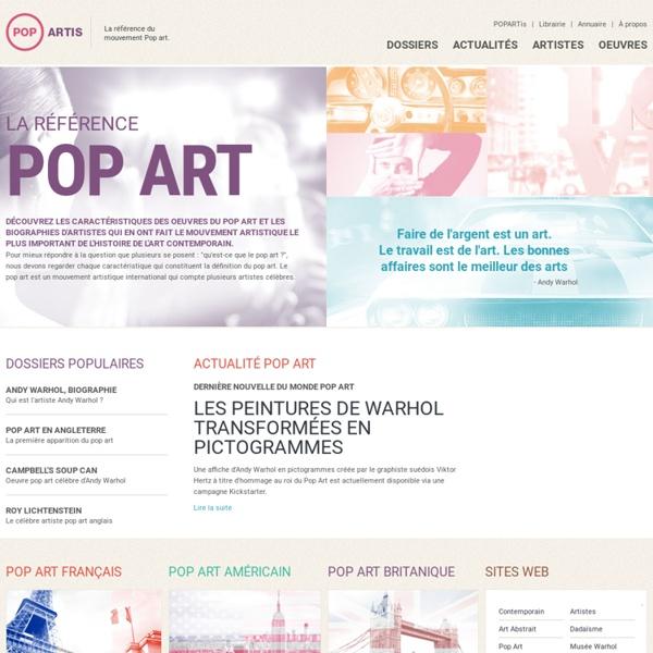 Référence Pop art