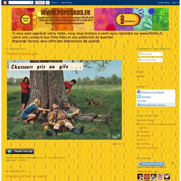 Popcards.fr : Cartes postales pop et kitsch