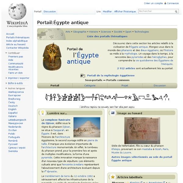Portail:Égypte antique