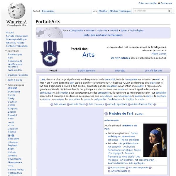 Portail:Arts