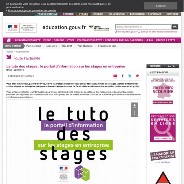 Le tuto des stages : le portail d'information sur les stages en entreprise