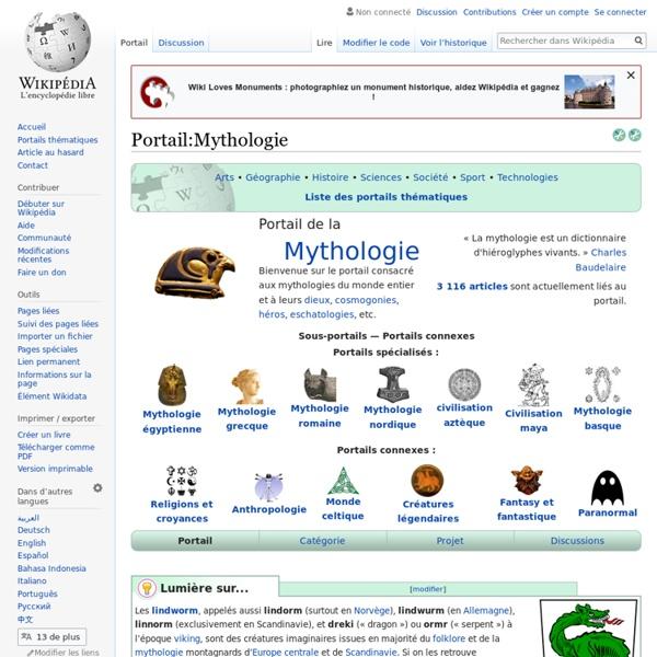 Portail:Mythologie