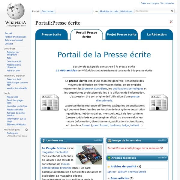 Portail:Presse écrite