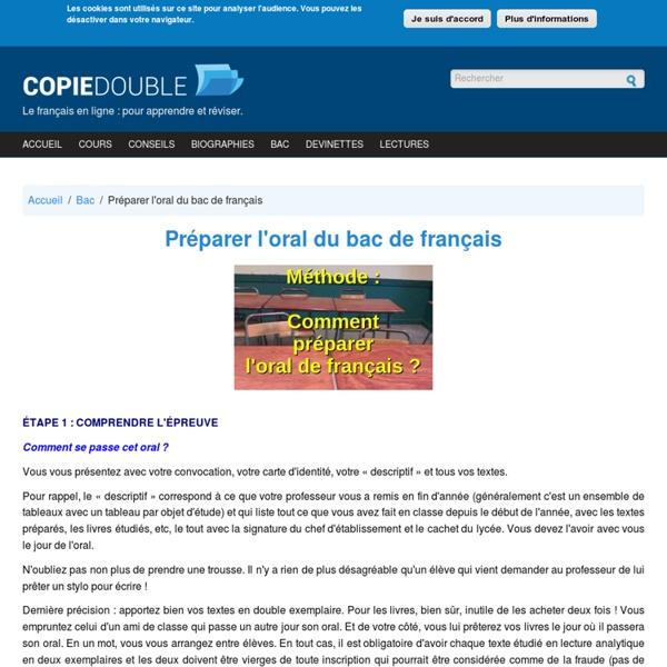 Préparer l'oral du bac de français