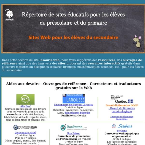 Sites éducatifs pour le secondaire
