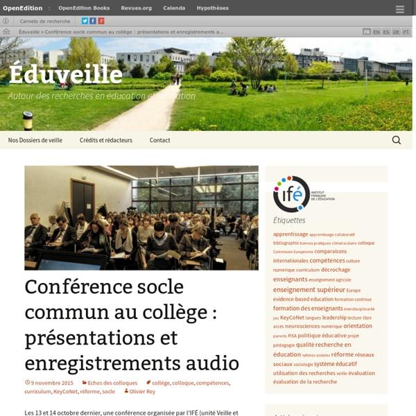 Conférence socle commun au collège : présentations et enregistrements audio