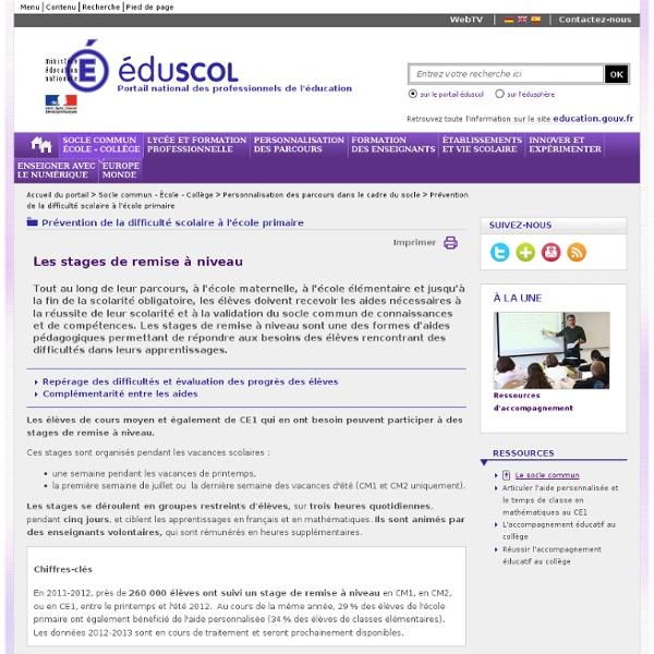 Actualités - Articuler aide personnallisée et temps de classe, en mathématiques, en CE1 - ÉduSCOL