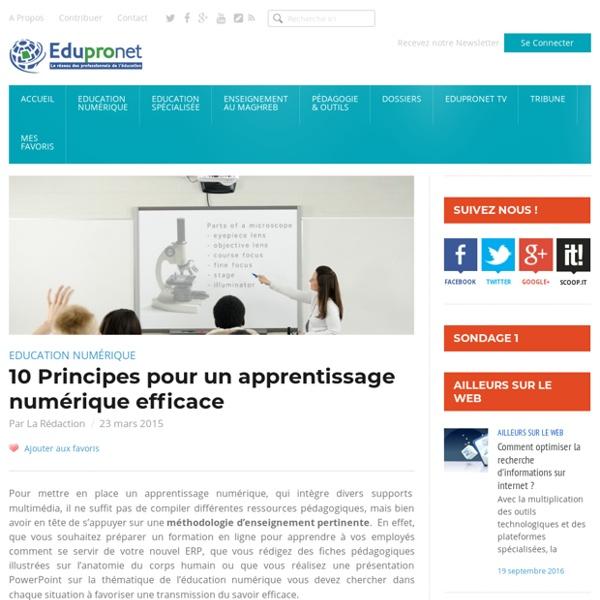 10 Principes pour un apprentissage numérique efficace