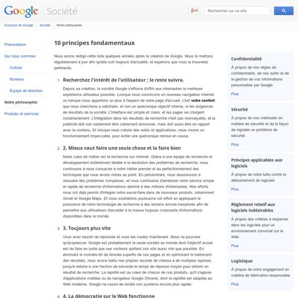 10principes fondamentaux – Société – Google
