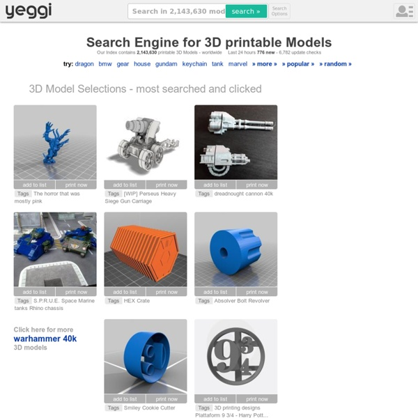 Yeggi - Printable 3D Models Search Engine