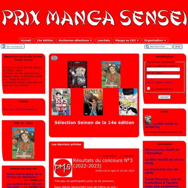 Prix Manga Sensei