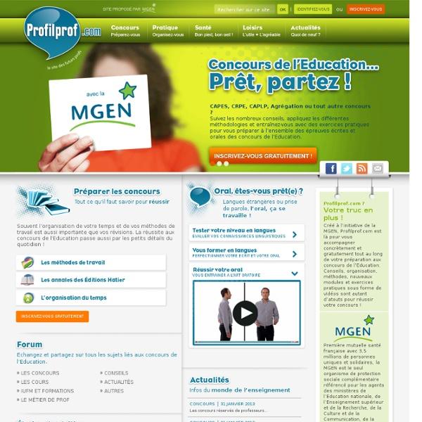 Professeur des écoles – Préparation aux concours l Profilprof.com
