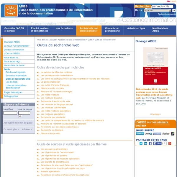 Outils de recherche web