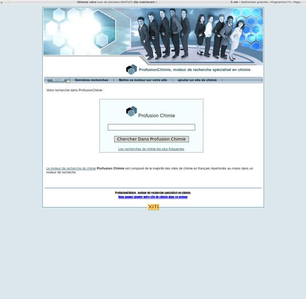 Profusion Chimie, moteur de recherche spécialisé en chimie