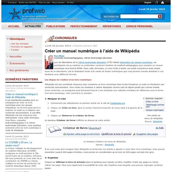 Créer un manuel numérique à l'aide de Wikipédia