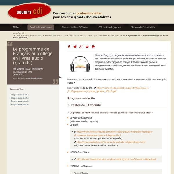 Le programme de Français au collège en livres audio (gratuits)