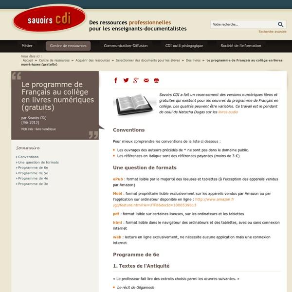 Le programme de Français au collège en livres numériques (gratuits)