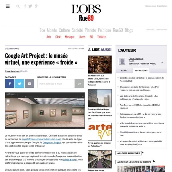 Google Art Project: le musée virtuel, une expérience «froide»