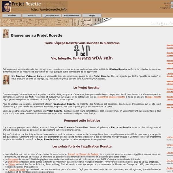 Projet Rosette