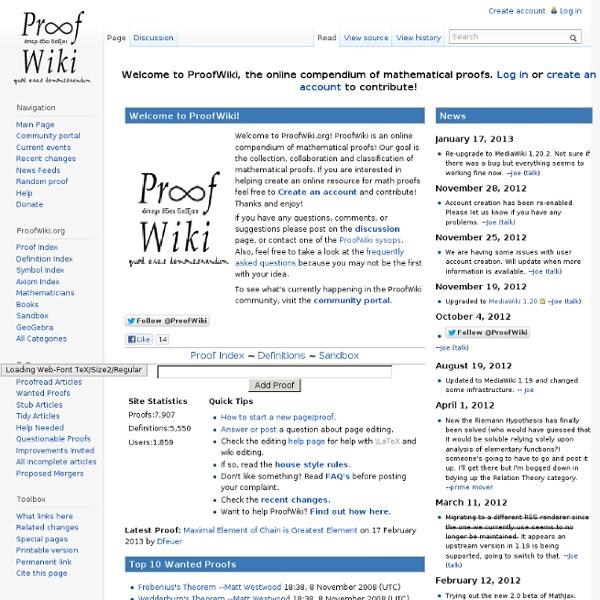 ProofWiki