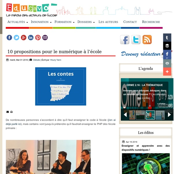 10 propositions pour le numérique à l'école
