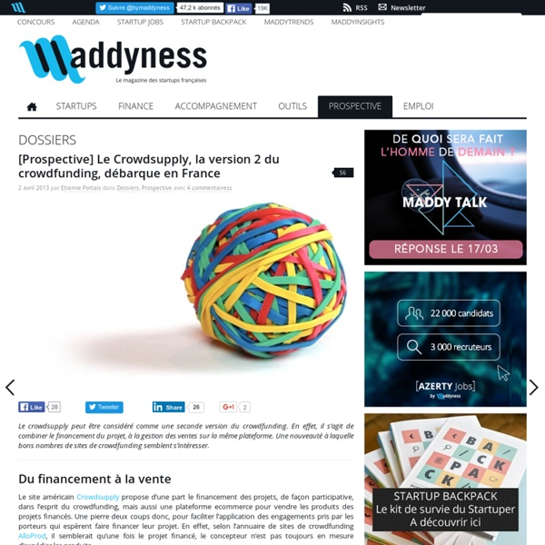 [Prospective] Le Crowdsupply, la version 2 du crowdfunding, débarque en France