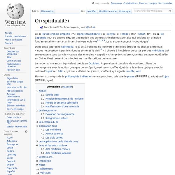 Qi (spiritualité)