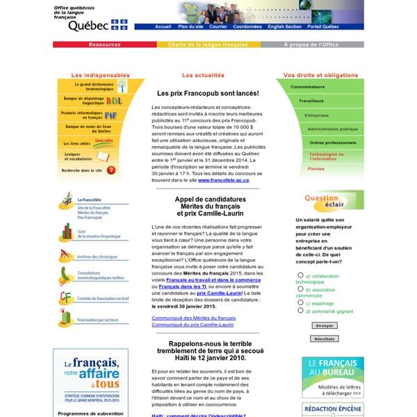Office québécois de la langue française - Page d'accueil