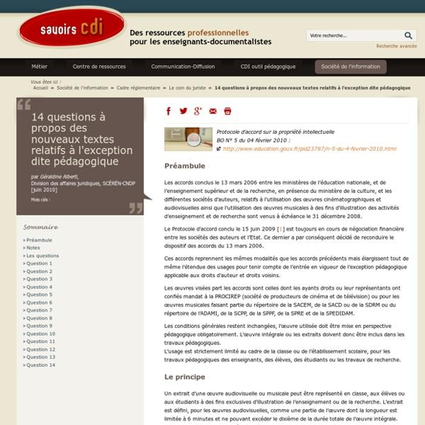 Savoirs CDI: 14 questions à propos des nouveaux textes relatifs à l'exception dite pédagogique