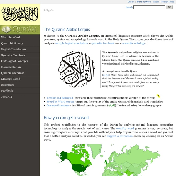 The Quranic Arabic Corpus - Word-by-Word Grammar, Syntax and
