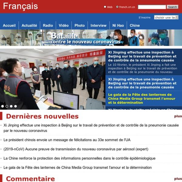 Radio Chine Internationale