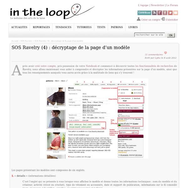 SOS Ravelry (4) : décryptage de la page d'un modèle