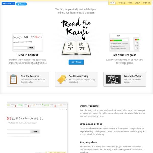 Translate Last Name To Kanji – Jerusalem House