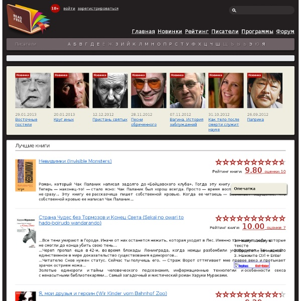 Наталья Перфилова Книги Скачать Бесплатно Fb2