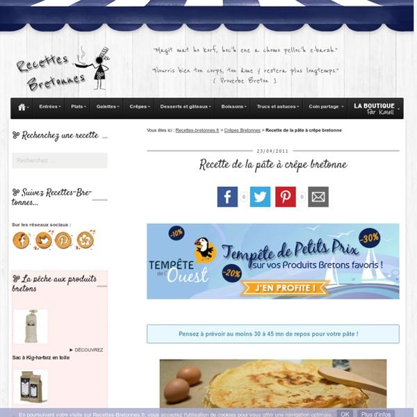 Recette crepe bretonne pate a cr pe recettes crepes facile et rapide pearltrees - Recette pate a crepe bretonne ...