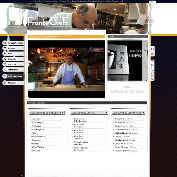 Recettes de chefs en video gratuites FRANCECHEF.TV